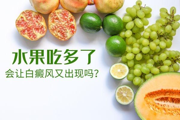 多吃黄瓜对白癜风患者的好处都有哪些?